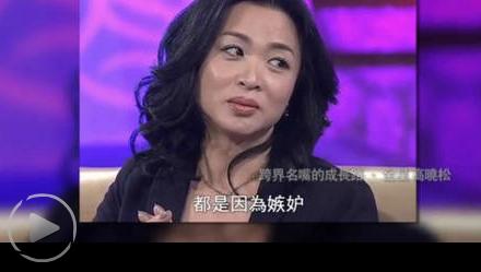举报金星贩毒的中国演员是谁 鲁豫有约金星完整版在线观看